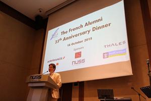 D ner de gala pour les 35 ans de l 39 association french for Chambre de commerce francaise singapore
