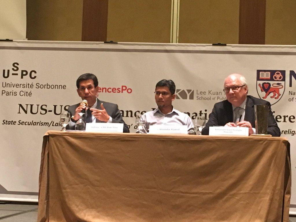 Conf rence internationale sur la la cit la nuss la for Chambre de commerce francaise singapour