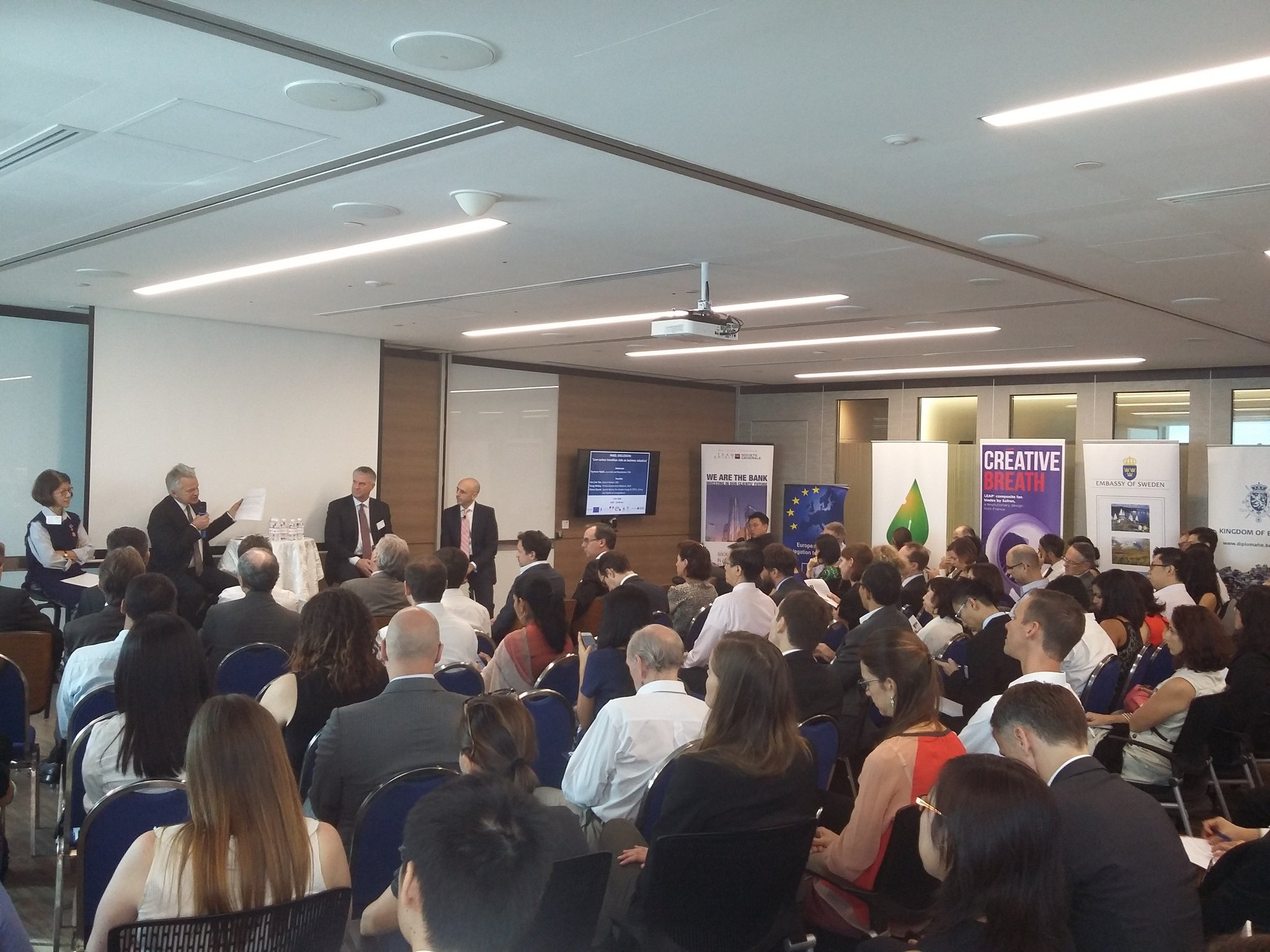 Towards a low carbon economy la france singapour for Chambre de commerce francaise singapour